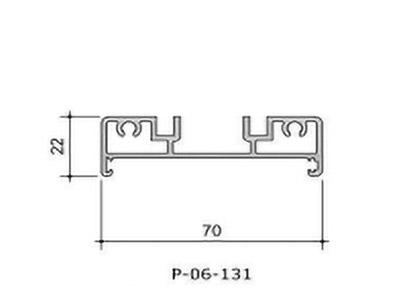 22mm Room Divider